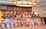 『AKB48グループ 2019年新成人メンバー 成人式記念撮影会』の模様 (C)ORICON NewS inc.