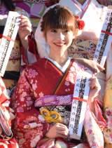『AKB48グループ 2019年新成人メンバー 成人式記念撮影会』に参加した荻野由佳 (C)ORICON NewS inc.