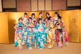 『AKB48グループ 2019年新成人メンバー 成人式記念撮影会』に参加したNMB48(前列左から)武井紗良、久代梨奈、川上千尋、城恵理子、清水里香、(後列左から)新澤菜央、水田詩織、林萌々香、石田優美、小川結夏(C)AKS