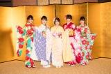 『AKB48グループ 2019年新成人メンバー 成人式記念撮影会』に参加したSTU48(左から)福田朱里、土路生優里、石田みなみ、藤原あずさ、由良朱合 (C)AKS
