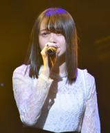 第2組2位でファイナルに進出した横山結衣(AKB48)=『AKB48グループ歌唱力No.1決定戦』決勝大会 (C)ORICON NewS inc.