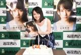 ファースト写真集『PLANET NINE』(東京ニュース通信社刊)発売記念イベントを開催した山田杏奈