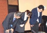 (左から)『AKS』運営責任者・松村氏、新支配人・早川麻衣子氏、新副支配人・岡田剛氏