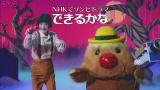 ノッポさんとゴン太くんがNHKの新ドラマ『ゾンビが来たから人生見つめ直した件』をPR(C)NHK