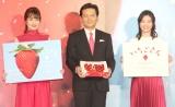 『GLAMPING CAFE153 From SAGA』オープニングイベントに出席した(左から)高梨臨、山口祥義佐賀県知事、本仮屋ユイカ (C)ORICON NewS inc.