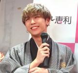『振袖TEENS』お披露目イベントに出席した羽鳥駿太 (C)ORICON NewS inc.