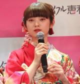 『振袖TEENS』お披露目イベントに出席した橋下美好 (C)ORICON NewS inc.