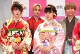 『振袖TEENS』お披露目イベントに出席した(後列左から)バトシン、羽鳥駿太(前列左から)よしかわなみ、木村なつみ (C)ORICON NewS inc.