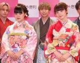 『振袖TEENS』お披露目イベントに出席した(左から)木村なつみ、橋下美好 (C)ORICON NewS inc.