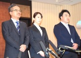 NGT山口の暴行被害 CM放映中止に (19年01月15日)