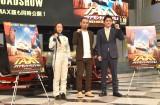 映画『TAXi ダイヤモンド・ミッション』のイベントに登場した(左から)小山美姫選手、大悟、ノブ (C)ORICON NewS inc.