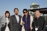 22日スタートの『後妻業』に作者・黒川博行(左から2番目)が出演 (C)カンテレ