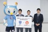 よしもと&横浜FCの契約記者会見に参加した(左から)久保大輔氏、上尾知大氏、田村充氏