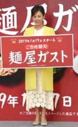 『ご当地麺処 麺屋ガスト』のPRイベントに出席した高橋真麻 (C)ORICON NewS inc.