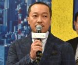 映画『七つの会議』完成報告記者会見に登壇した音尾琢真 (C)ORICON NewS inc.