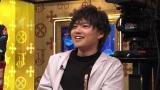 18日放送のバラエティー番組『有吉ジャポン』の模様(C)TBS