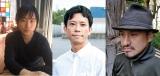 第160回芥川賞を受賞した(左から)上田岳弘氏『ニムロッド』、町屋良平氏『1R1分34秒』、第160回直木賞を受賞した真藤順丈氏(右)『宝島』(C)小原太平