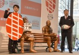 『MARUNOUCHI RUGBY FESTIVAL』ベンチアート除幕式に出席した(左から)中川家・剛、礼二 (C)ORICON NewS inc.
