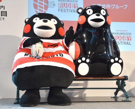 『MARUNOUCHI RUGBY FESTIVAL』ベンチアート除幕式に出席したくまモン