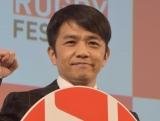『MARUNOUCHI RUGBY FESTIVAL』ベンチアート除幕式に出席した中川家・剛 (C)ORICON NewS inc.