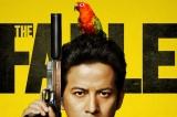 岡田准一主演『ザ・ファブル』インタビュー映像解禁「原作を越えていくアクションができれば」