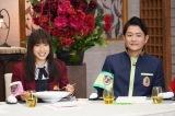 ゴチ20シーズンで新メンバーとして加わった(左から)土屋太鳳、千鳥・ノブ (C)日本テレビ