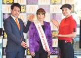 『ダブチvsてりやき No.1対決』のキャンペーンイベントに出席した吉田沙保里 (C)ORICON NewS inc.