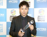 山下健二郎、釣りファン拡大に貢献でアワード受賞 知名度上昇を実感「やっと取れた」