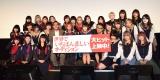 BiSHらWACK所属アイドル4組 劇場でミニライブリレー