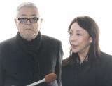 市原悦子さん告別式に500人 中尾彬&池波志乃夫妻らが別れ惜しむ「ただただお礼を…」