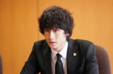1月期新土曜ドラマ『イノセンス 冤罪弁護士』に川口春奈、坂口健太郎 (C)日本テレビ