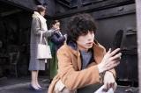 1月期新土曜ドラマ『イノセンス 冤罪弁護士』に主演する坂口健太郎 (C)日本テレビ