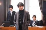 1月期新土曜ドラマ『イノセンス 冤罪弁護士』第1話場面カット (C)日本テレビ