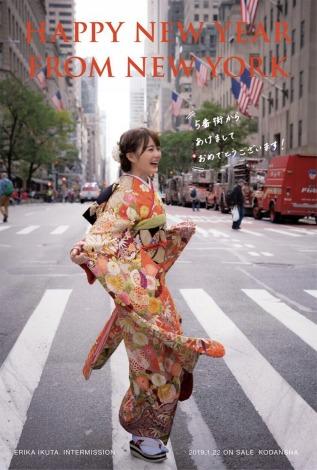 ニューヨーク五番街で振り袖姿を披露した生田絵梨花(撮影/中村和孝)