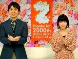 日本テレビ系『ZIP!』放送2000回を前に取材会に参加した桝太一、川島海荷 (C)ORICON NewS inc.