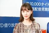 大阪・枚方市で開催された連続ドラマ『パーフェクトクライム』のトークイベントに登壇したトリンドル玲奈(C)ABC