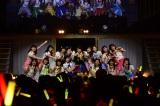 16期生と3曲披露=『AKB48村山彩希ソロコンサート〜私は私の道を行く〜』より(C)AKS