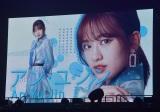 オープニング メンバー紹介映像=『IZ*ONE日本デビューショーケース-1stシングル「好きと言わせたい」発売記念イベント-』(C)ORICON NewS inc.