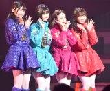 『AKB48グループリクエストアワーセットリストベスト100 2019』に登場したNGT48 (C)ORICON NewS inc.