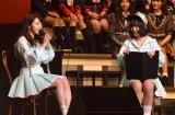 矢作萌夏(右)による『もえかの部屋』にゲスト出演した峯岸みなみ (C)ORICON NewS inc.