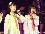 46位 ひと夏の出来事(AKB48)=『AKB48グループ リクエストアワー セットリストベスト100 2019』の模様 (C)ORICON NewS inc.