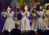 27位 秘密のダイアリー(AKB48)=『AKB48グループ リクエストアワー セットリストベスト100 2019』の模様 (C)ORICON NewS inc.