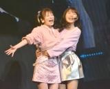 26位 Which one(NMB48)=『AKB48グループ リクエストアワー セットリストベスト100 2019』の模様 (C)ORICON NewS inc.