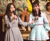 『AKB48グループ リクエストアワー セットリストベスト100 2019』MCの模様 (C)ORICON NewS inc.