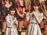 『AKB48グループ リクエストアワー セットリストベスト100 2019』MCの模様(C)ORICON NewS inc.