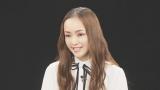 『NHKスペシャル 平成史スクープドキュメント 第4回「安室奈美恵 最後の告白」』より(C)NHK