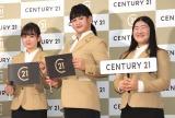 (左から)伊原六花、福島善成、よしこ (C)ORICON NewS inc.