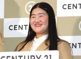 『センチュリー21 新ブランドCM発表会』に出席したガンバレルーヤ・よしこ (C)ORICON NewS inc.