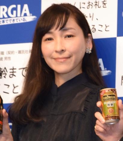 『ジョージア 2019年 新キャンペーン』発表会に出席した麻生久美子 (C)ORICON NewS inc.