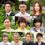 映画『台風家族』10名のキャスト一挙に解禁 (C)2019「台風家族」フィルムパートナーズ